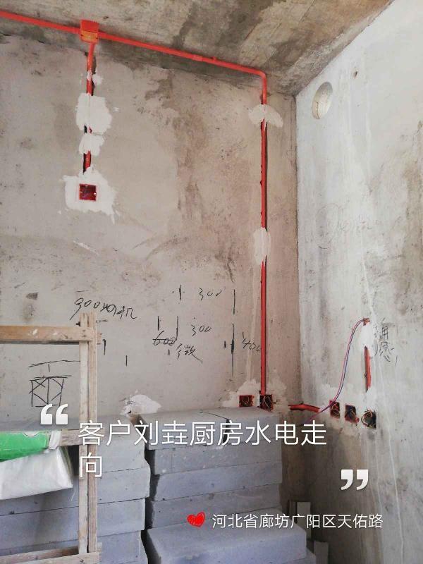 爱空间厨卫墙砖完工_2853887