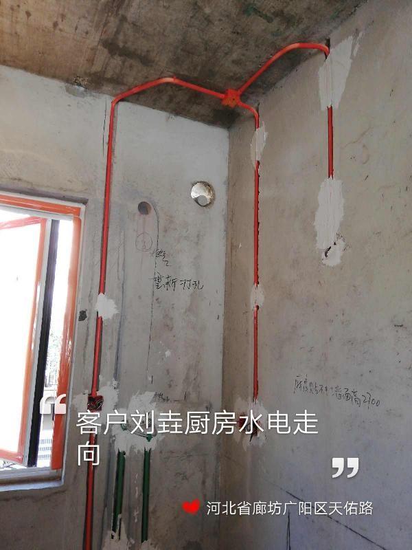 爱空间厨卫墙砖完工_2853888