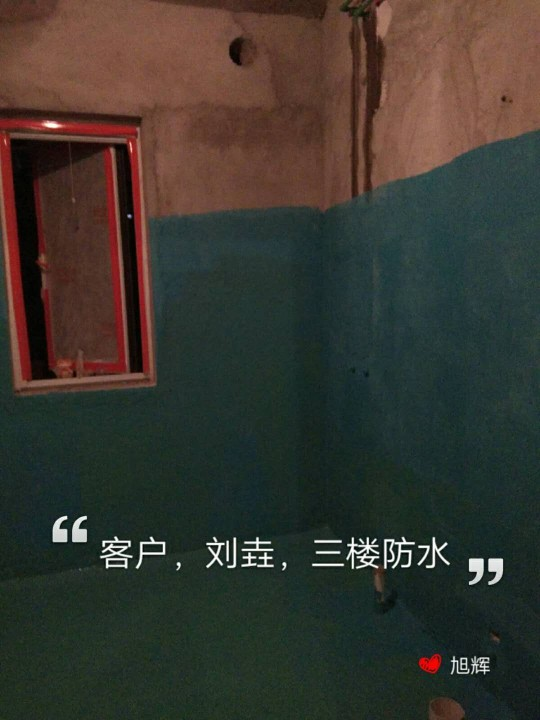 爱空间厨卫墙砖完工_2853878