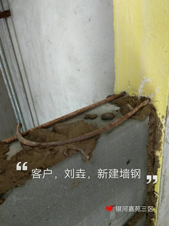 爱空间厨卫墙砖完工_2853879