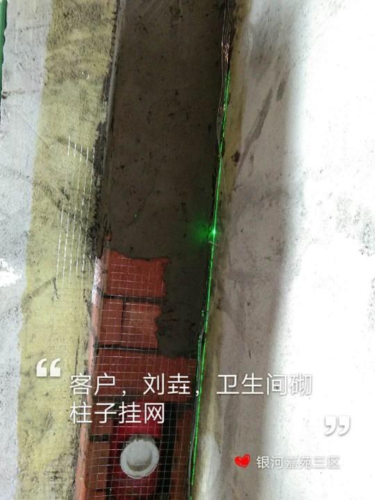 爱空间厨卫墙砖完工_2853880