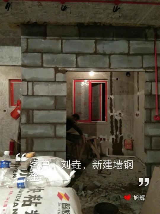 爱空间厨卫墙砖完工_2853881