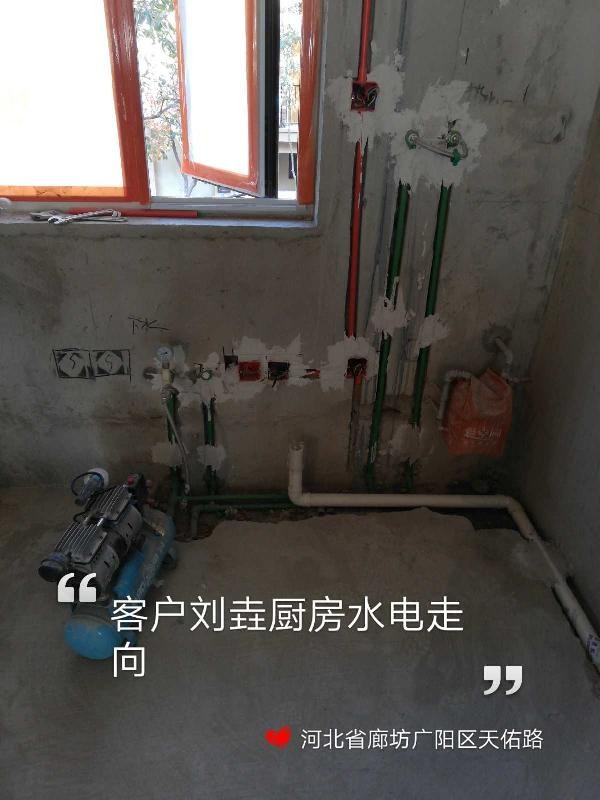 爱空间厨卫墙砖完工_2853884