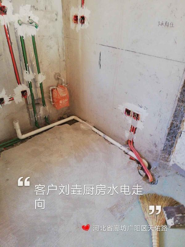 爱空间厨卫墙砖完工_2853885