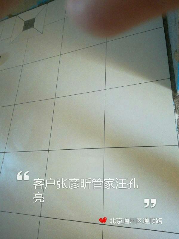 爱空间厨卫贴砖_2856451
