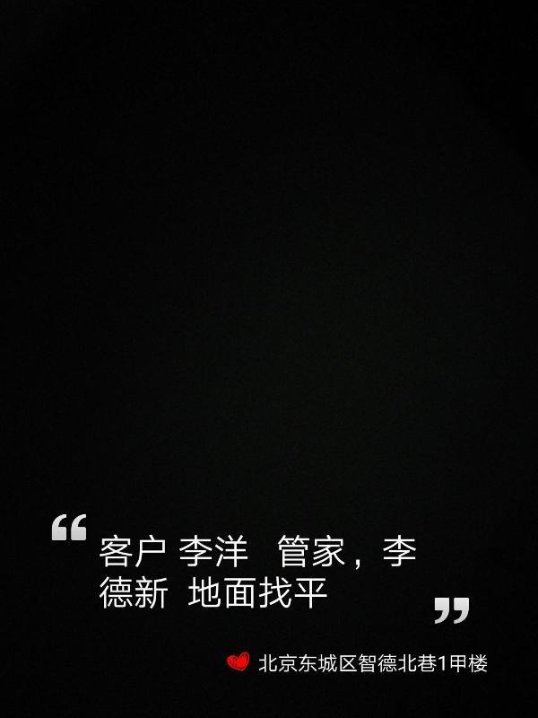 愛空間水電改造_2853071