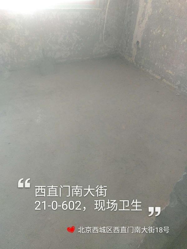 爱空间水电改造_2855726