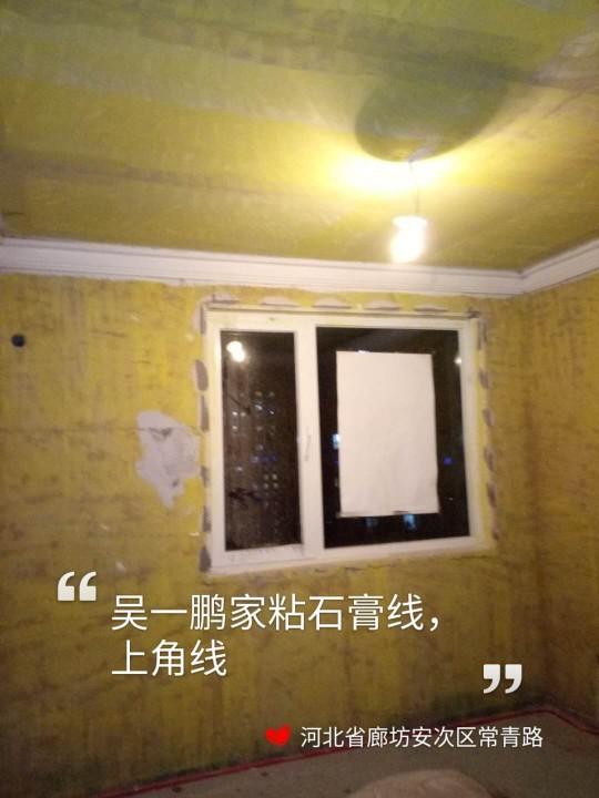 爱空间厨卫墙砖完工_2855425