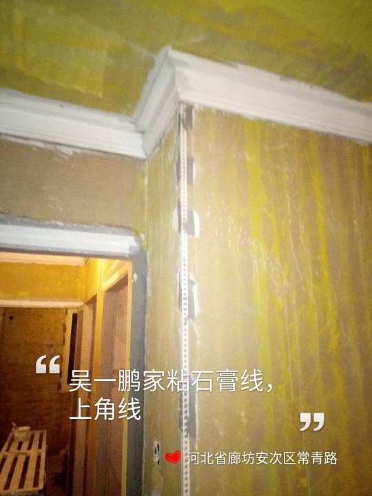 爱空间厨卫墙砖完工_2855426