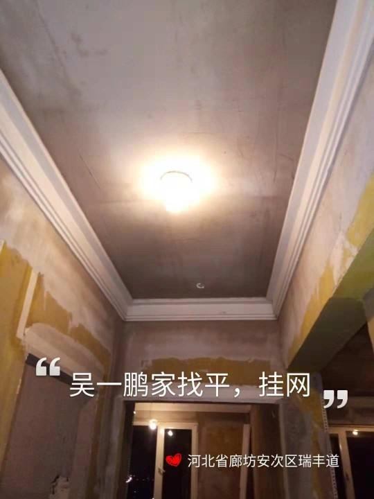 爱空间厨卫墙砖完工_2855427