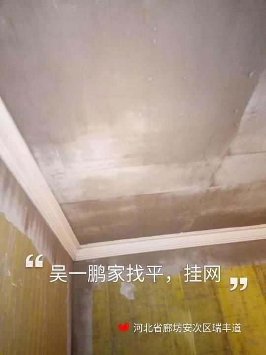 爱空间厨卫墙砖完工_2855431