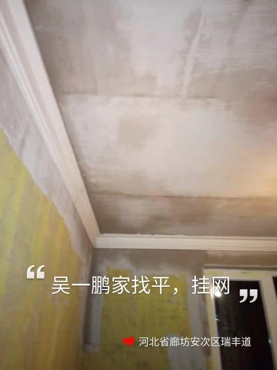 爱空间厨卫墙砖完工_2855432