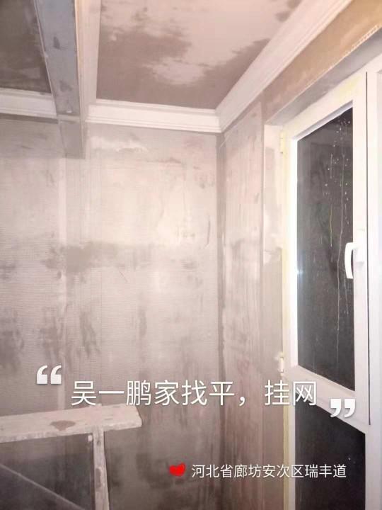 爱空间厨卫墙砖完工_2855433