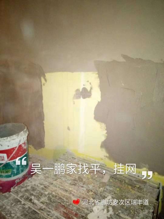爱空间厨卫墙砖完工_2855434