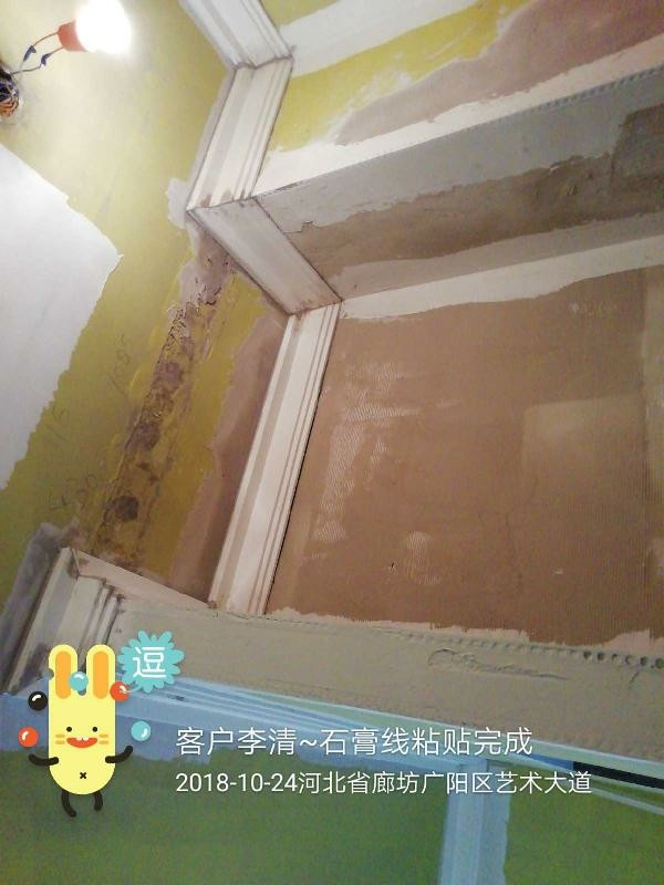 爱空间厨卫墙砖完工_2861790