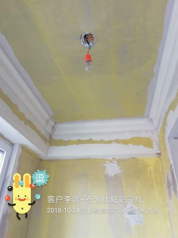 爱空间厨卫墙砖完工_2861791