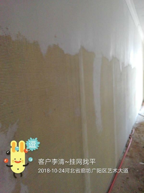 爱空间厨卫墙砖完工_2861800