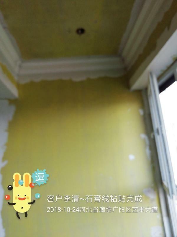 爱空间厨卫墙砖完工_2861801
