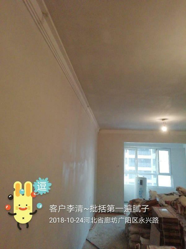 爱空间厨卫墙砖完工_2861802