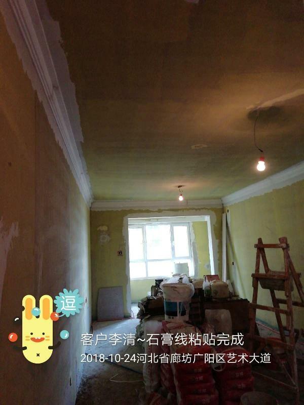 爱空间厨卫墙砖完工_2861807