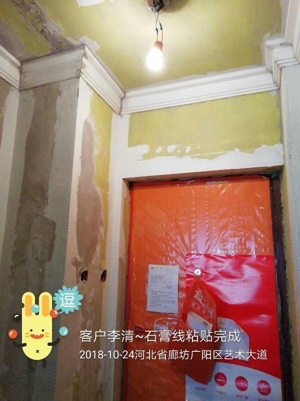 爱空间厨卫墙砖完工_2861792