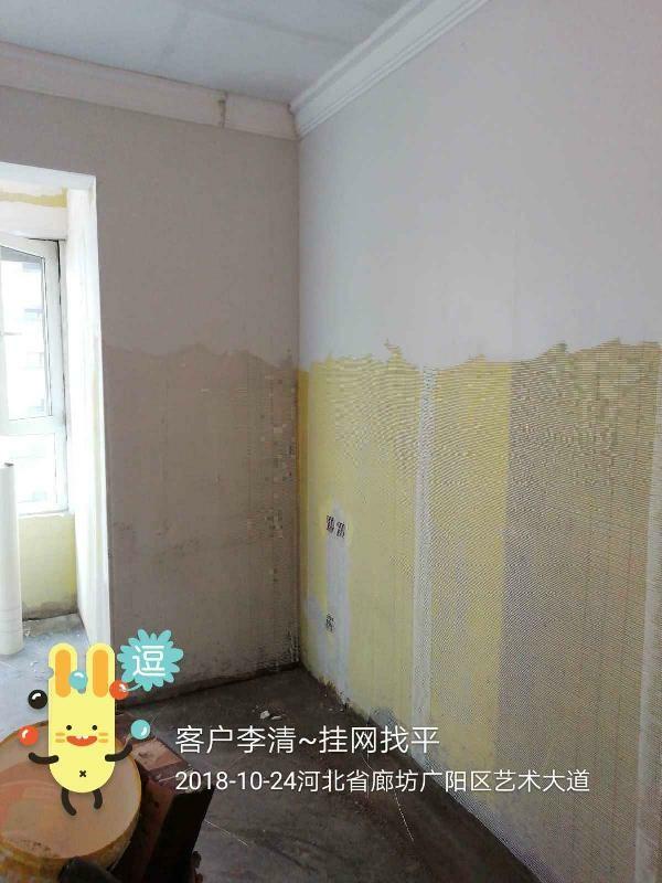爱空间厨卫墙砖完工_2861793