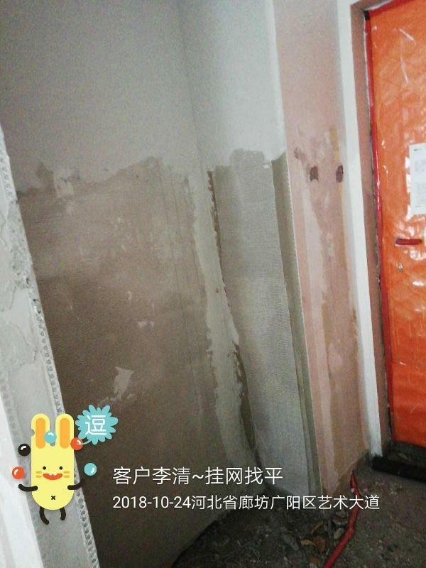 爱空间厨卫墙砖完工_2861795