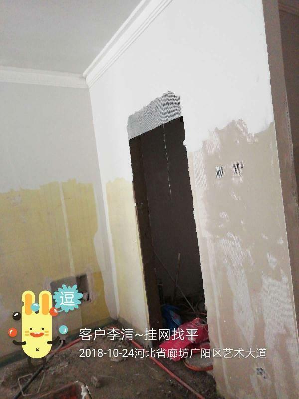 爱空间厨卫墙砖完工_2861796