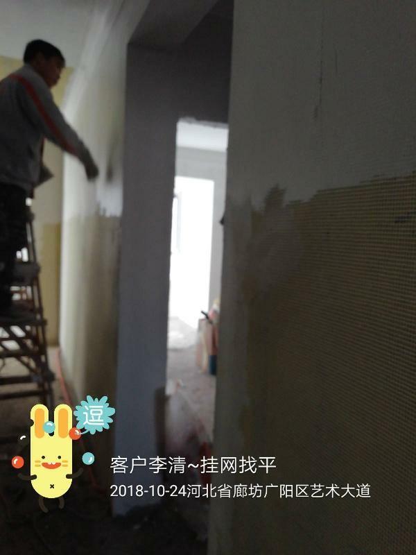 爱空间厨卫墙砖完工_2861797