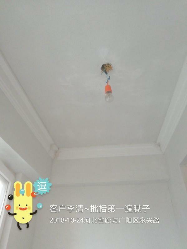 爱空间厨卫墙砖完工_2861799