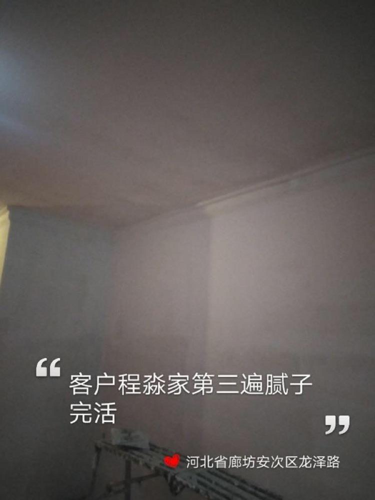 爱空间厨卫墙砖完工_2860302