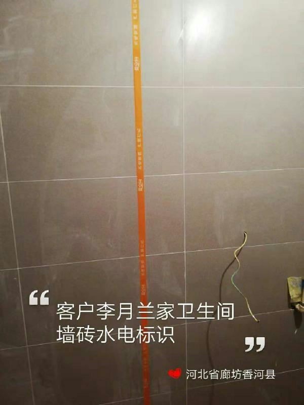 爱空间厨卫墙砖完工_2860140