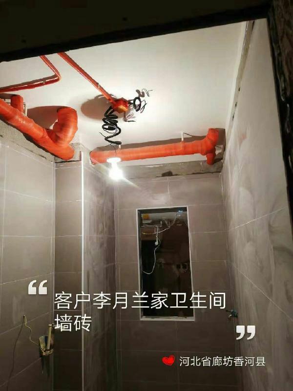 爱空间厨卫墙砖完工_2860141