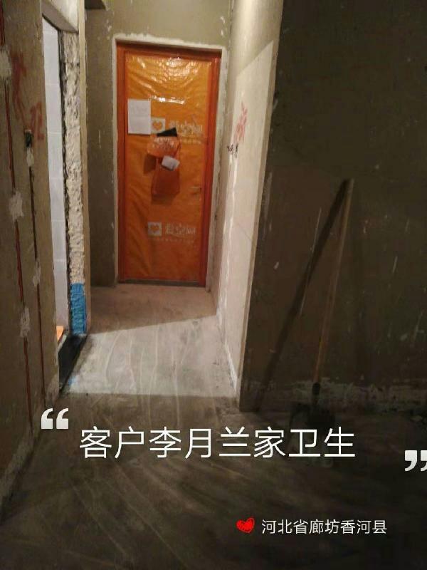 爱空间厨卫墙砖完工_2860142