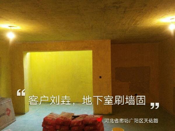 爱空间厨卫墙砖完工_2861148
