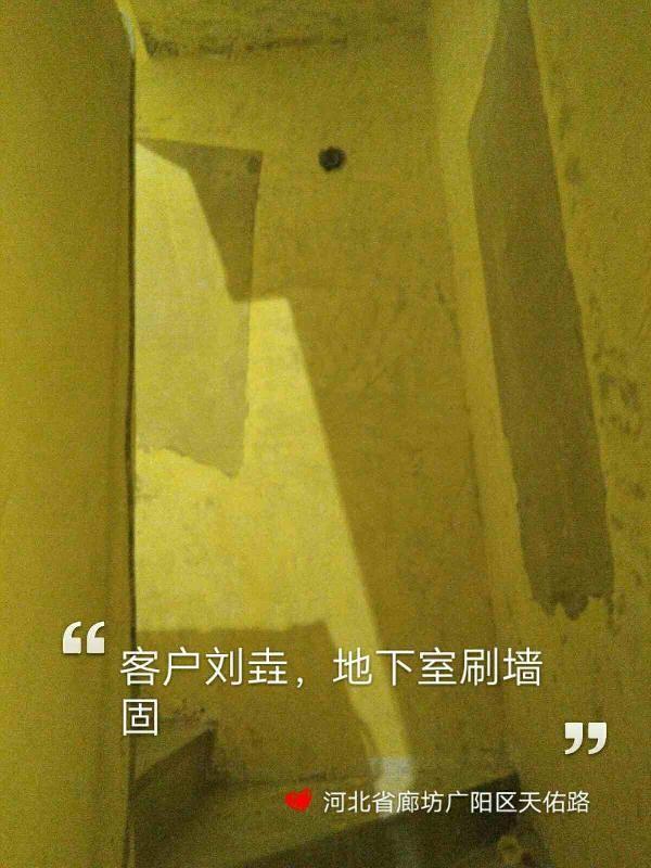爱空间厨卫墙砖完工_2861149