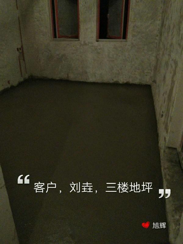 爱空间厨卫墙砖完工_2861158