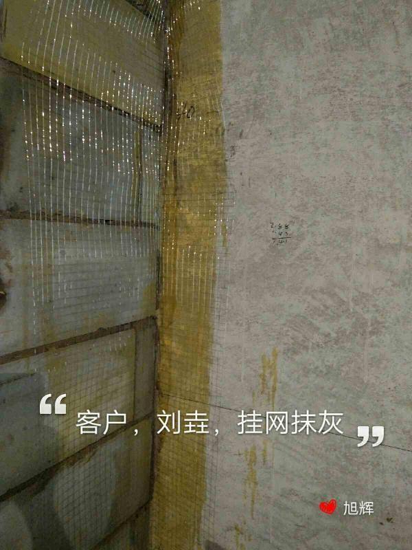 爱空间厨卫墙砖完工_2861160