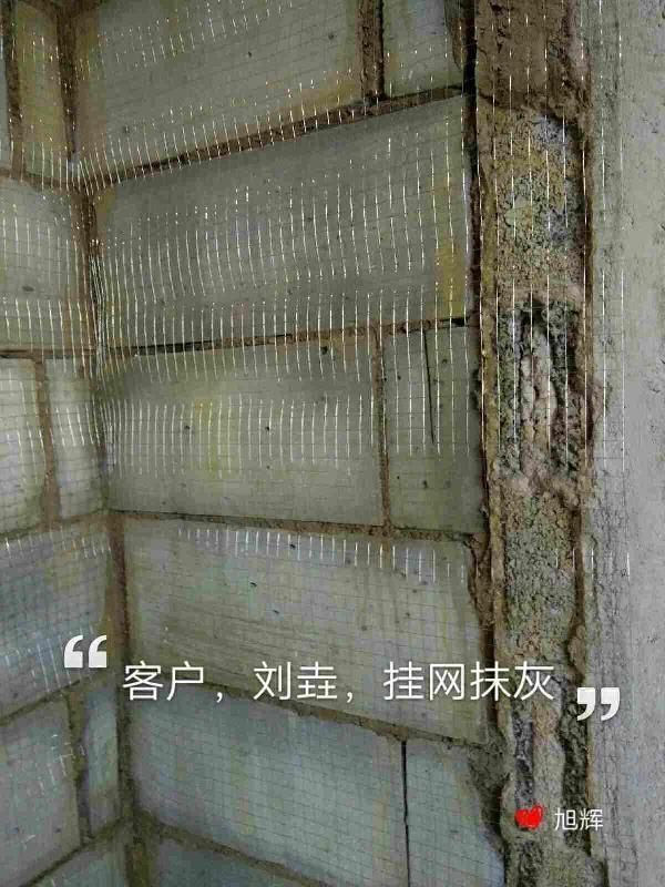 爱空间厨卫墙砖完工_2861161