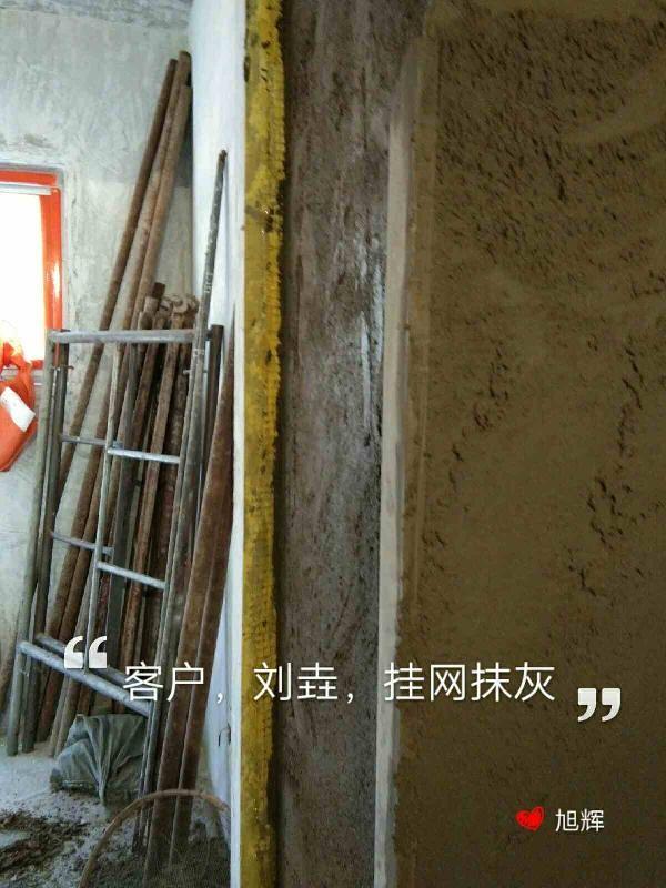 爱空间厨卫墙砖完工_2861164