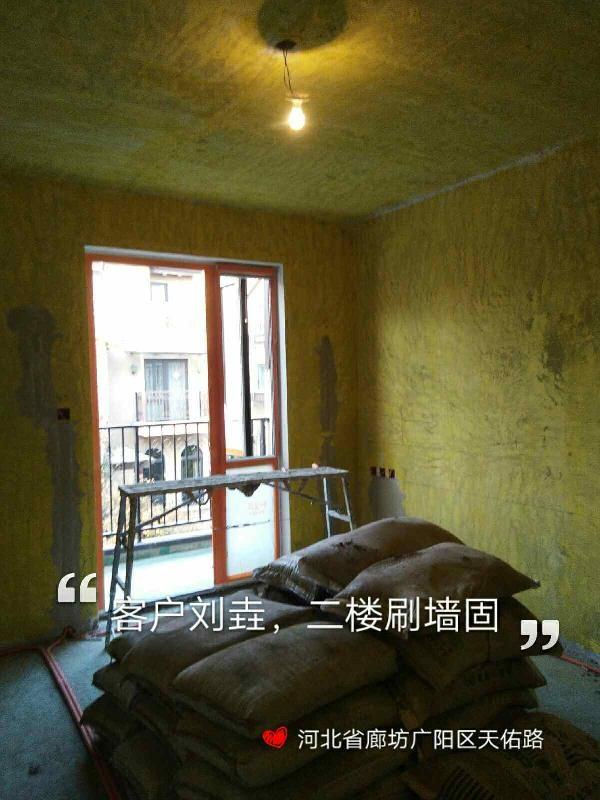 爱空间厨卫墙砖完工_2861166