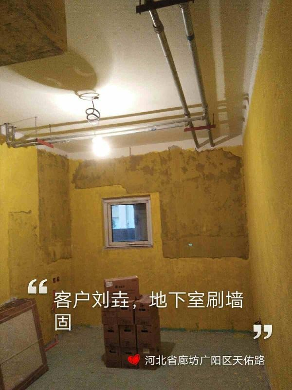 爱空间厨卫墙砖完工_2861150