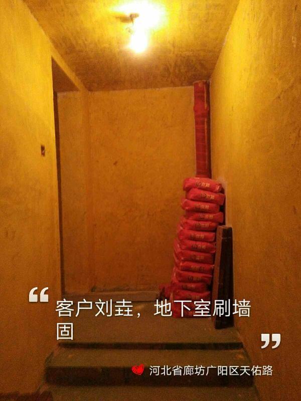 爱空间厨卫墙砖完工_2861151