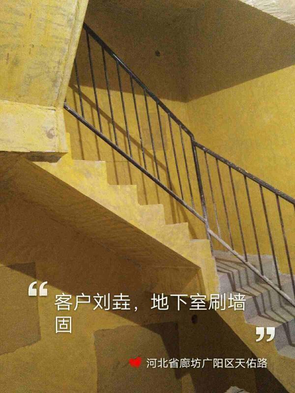 爱空间厨卫墙砖完工_2861152