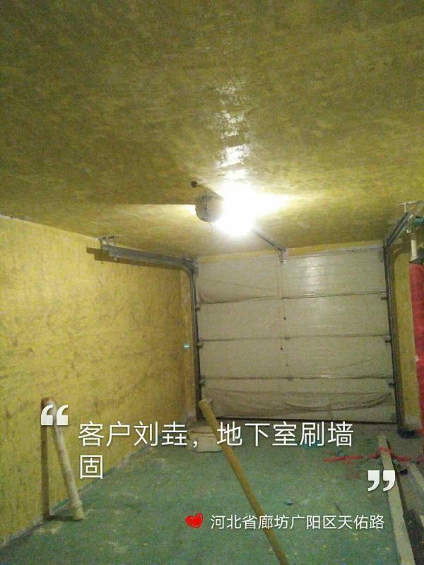 爱空间厨卫墙砖完工_2861153