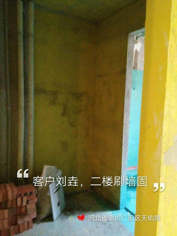 爱空间厨卫墙砖完工_2861156