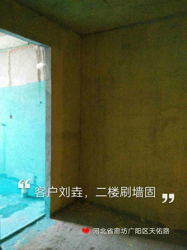 爱空间厨卫墙砖完工_2861157