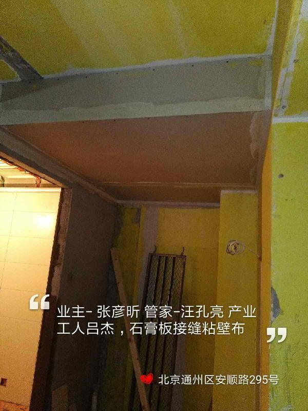 爱空间厨卫贴砖_2863032