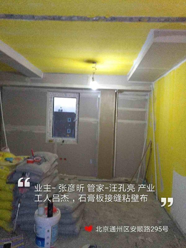 爱空间厨卫贴砖_2863035