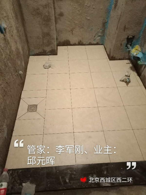爱空间厨卫贴砖_2864472